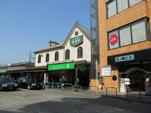 山形美術館 image