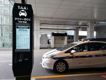 相模湖 image