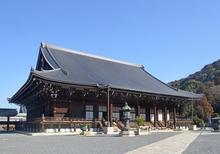 四阿屋山 image