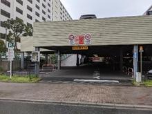 浦賀の渡し船 image