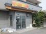 箱根町立郷土資料館 image