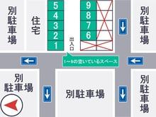 箱根登山鉄道株式会社 image