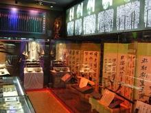 永平寺 image