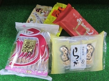 野上八幡宮 image