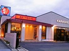 三方五湖 image
