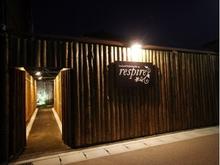 白島海岸 image
