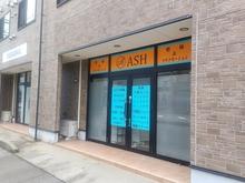 新渡戸記念館(太素塚) image