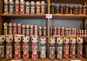 岩手町彫刻公園 image