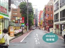 富士見台高原ロープウェイ ヘブンスそのはら image