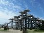 吉宗誕生地石碑 image