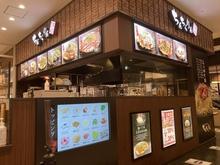 由豆佐賣神社 image