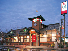 あきたブルーベリー農園 image