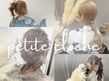 カフェタイム 亀岡店 image