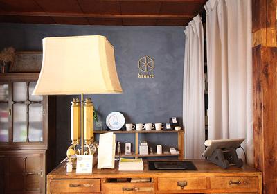 札幌国際スキー場 image
