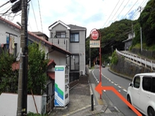 五日町スキー場 image