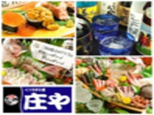 前橋駅観光案内所 image