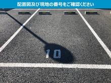 岩瀬酒造(株) image