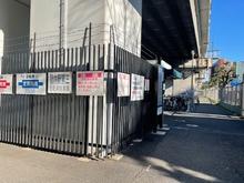 大阪取引所 image