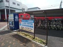 千里浜海岸/千里浜なぎさドライブウェイ(千里浜海水浴場) image