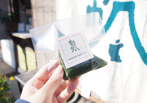 atelier ouvrage image