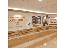 群馬県庁 image