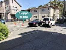 吉田酒造 image