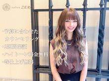 城崎温泉の外湯めぐり image