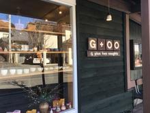 鏡山 image