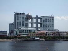 湘南国際村西公園 image