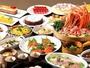 宮崎県総合農業試験場 亜熱帯作物支場(トロピカルドーム及び有用植物園) image