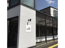 沼津港飲食店街 image