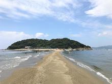 グリーンドーム前橋 image