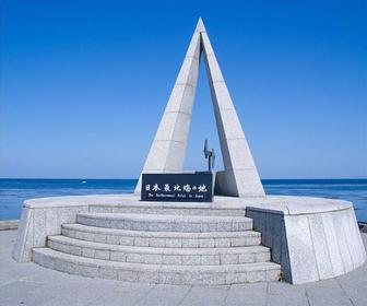 【日本最北端の地】 宗谷岬を歩いてみよう!