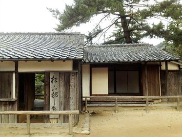 東萩駅から「世界遺産・松下村塾」を散策してみよう!