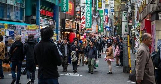Akihabara:From Electric Town to Otaku Paradise