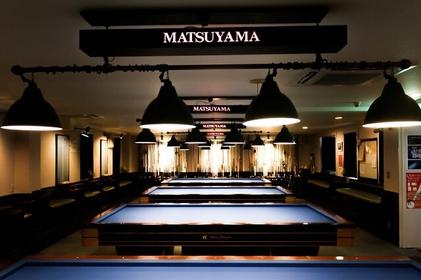 Matsuyama Billiard