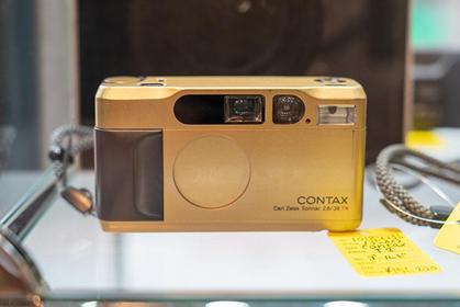 도쿄의 카메라 매장들
