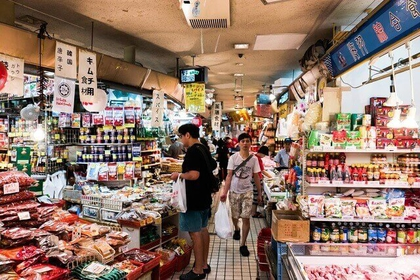 Ueno's Underground Asian Market