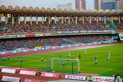 Watch A Japanese Soccer Game