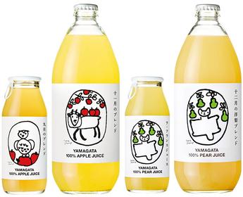 「リンゴリらっぱ 100%ストレートジュース」1本378円