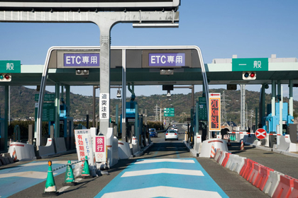 ETC and using Japanese highways