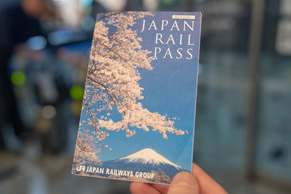 如何使用日本鐵路通票