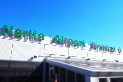 Narita Airport: A Complete Guide to the Terminals