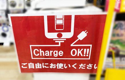 도쿄에서 스마트폰 충전 가능한 장소와 모바일 배터리 렌탈&구입 장소를 소개