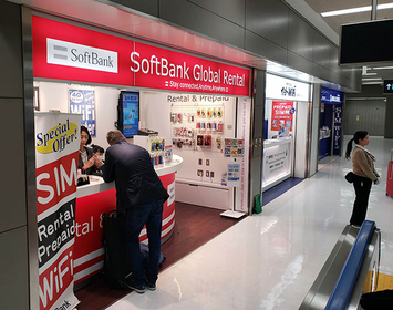 Narita Airport: Stay connected with SIMs through the Airport