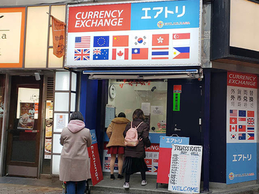 Where is the Best Place to Exchange Money in Shibuya