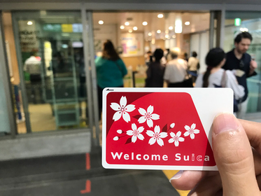 Japan Railway Prepaid IC card Welcome Suica