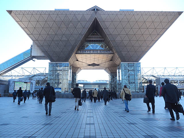 How to get to the Tokyo Big Sight