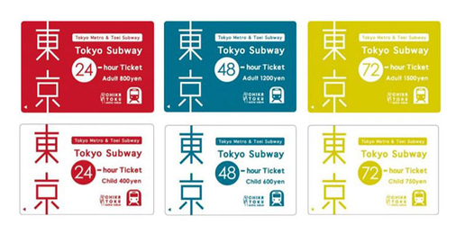 Save on sightseeing in Tokyo! Introducing the Tokyo Subway Ticket