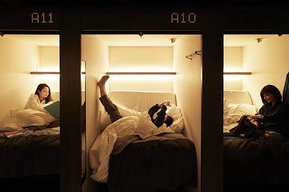 女性におすすめ!格安・安全・清潔な東京カプセル&ビジネスホテル20選